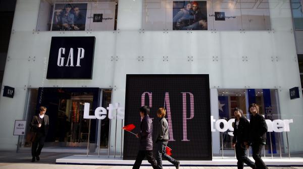 Gap (82.76)