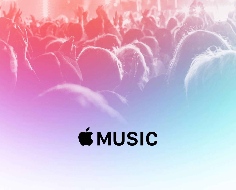 Come Funziona Apple Music Wired