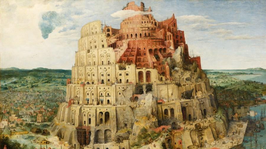 Pieter Bruegel il vecchio, la torre di Babele (Wikipedia)
