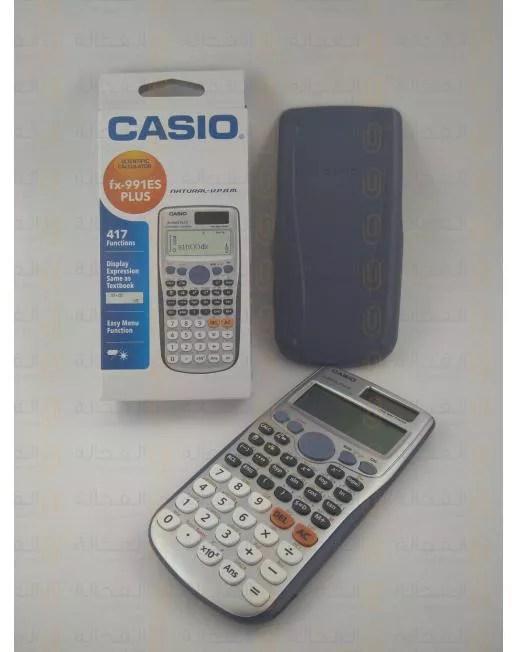 اله حاسبه كاسيو Casio Fx 991 Es Plus