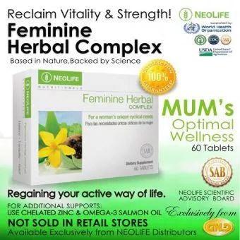 Image result wey dey for Feminine Herbal Complex in 60 Tablets