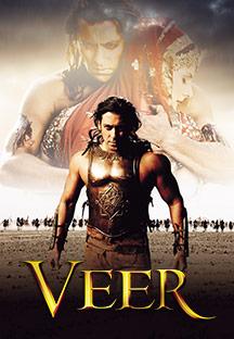 Watch Veer Online Eros Now