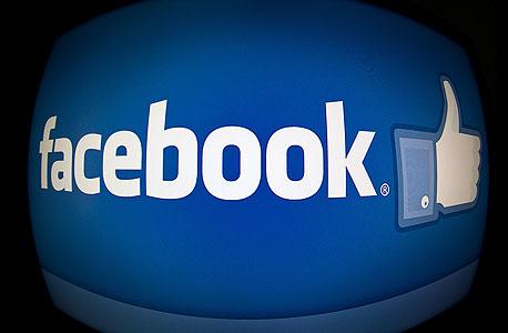 פייסבוק מתקשה להחליט מה מותר ואסור להציג