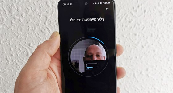 Reverse Hebrew in 2021 on a device from a leading manufacturer?