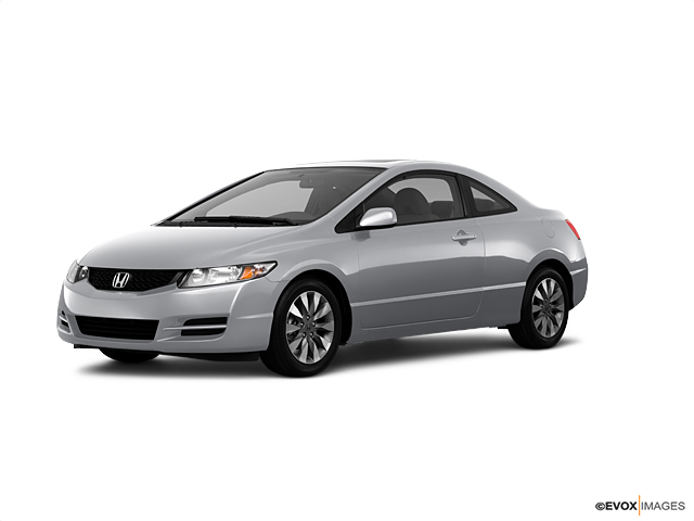 Honda Cars of Katy Honda Civic