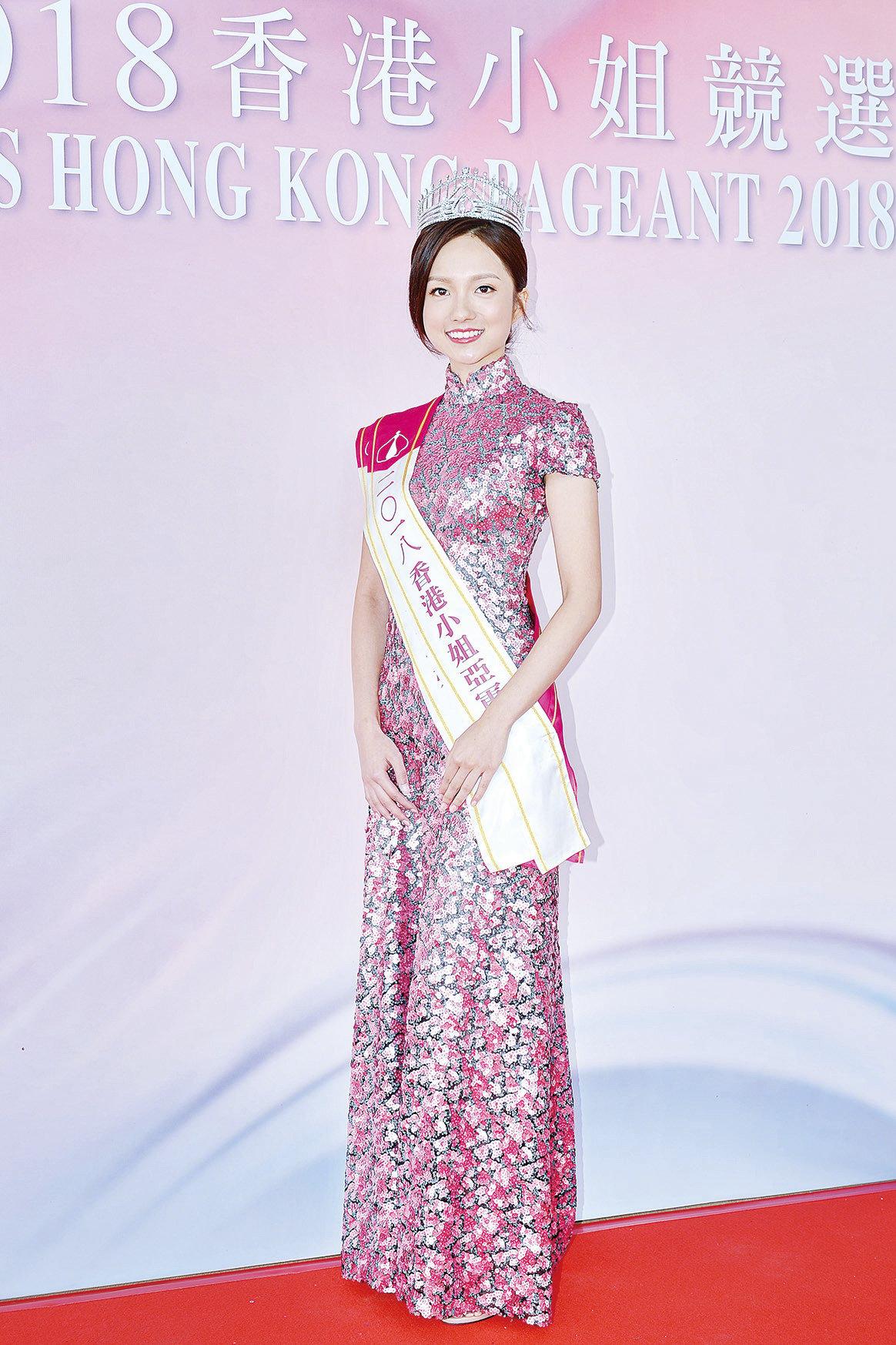 2018香港小姐陳曉華榮膺后冠 |大紀元時報 香港|獨立敢言的良心媒體