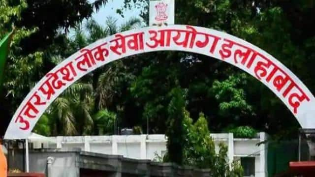 UPPSC: In UP, 13 lakh unemployed people of five recruitment including PCS are waiting for the exam.