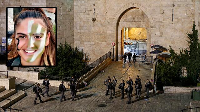 Image result for иерусалим теракт 16 июня 2017