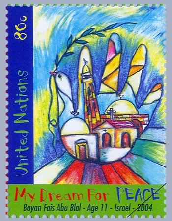 הציור של ביאן פאיז שזכה בתחרות פוסטר השלום והפך לבול