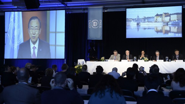 Климатическая конференция, организованная ООН. Фото: AFP