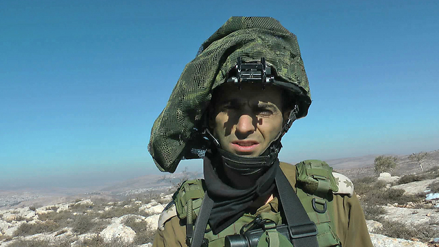 Lieutenant Colonel Eli Gino (Photo: IDF Spokesperson's Unit)