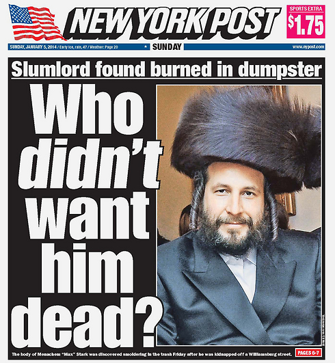 Are you sure this is an expression of anti-Semitism? (Photo: New York Post cover)