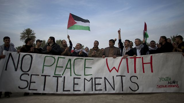 Palestinian protest in Jordan Valley (Photo: AFP)