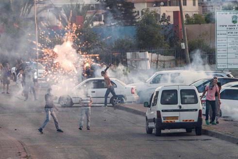 Rioting at Arara Junction (in the