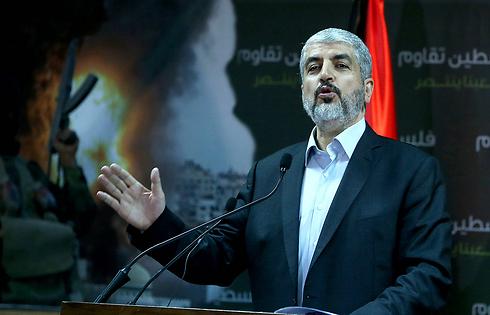 Hamas political leader Khaled Mashal