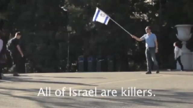 Anger aimed at Israel at the Berkeley campus.