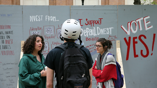 BDS campaign on an American university campus (Photo: AP)