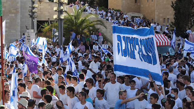 The march going through Jerusalem (Photo: Gil Yohanan)