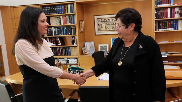 נשיאת העליון מרים נאור עם השרה שקד (צילום: מערך הדוברות של הרשות השופטת)