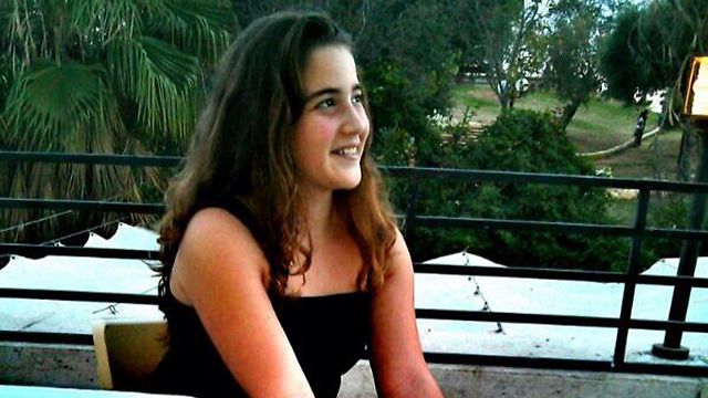 Shira Banki, 16-year-old Israeli girl before she was murdered by an ultra-religious homophobe
