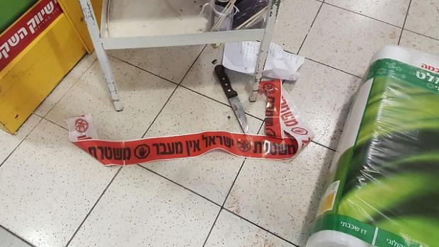 Орудие убийства. Фото: пресс-служба полиции  (Photo: Police)