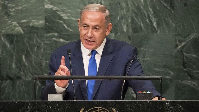 Benjamin Netanyahu speaks at the UN General Assembly (Photo: AFP)