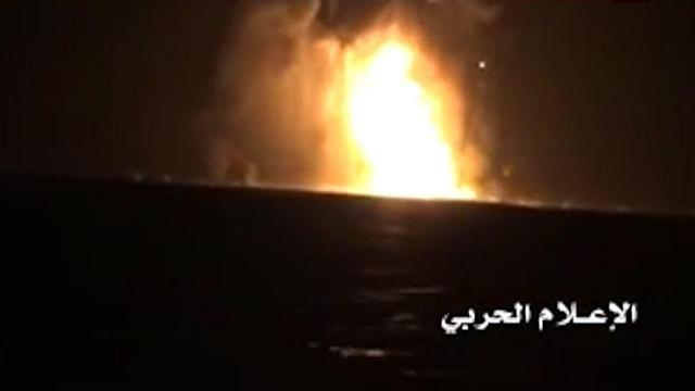 Houthis fire missiles at an American destroyer