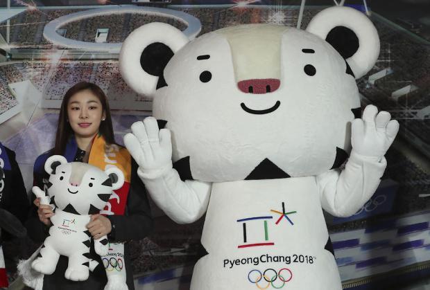 Символ Олимпиады. Фото: АР