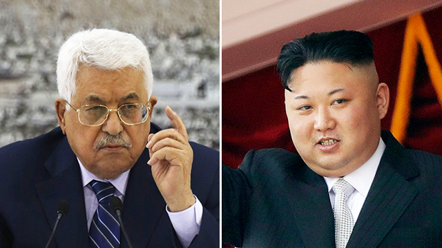 Palestinian President Mahmoud Abbas and North Korea dictator Kim Jong-un (Photos: AFP, AP)