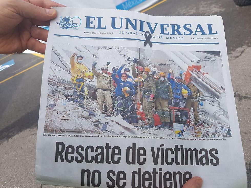 Les secouristes d'Israël ont atteint la première page d'un journal au Mexique