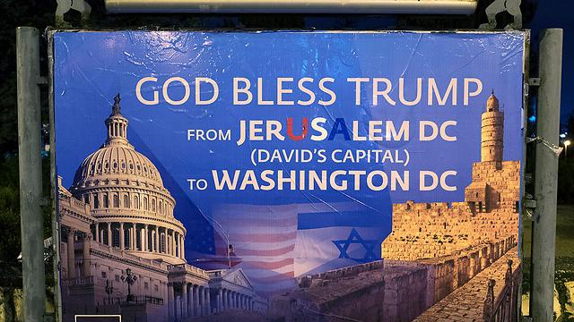 Ein Plakat, das Präsident Trump in Jerusalem lobt (Foto: EPA)