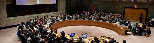 Совбез ООН. Фото: AP (Photo: AP)