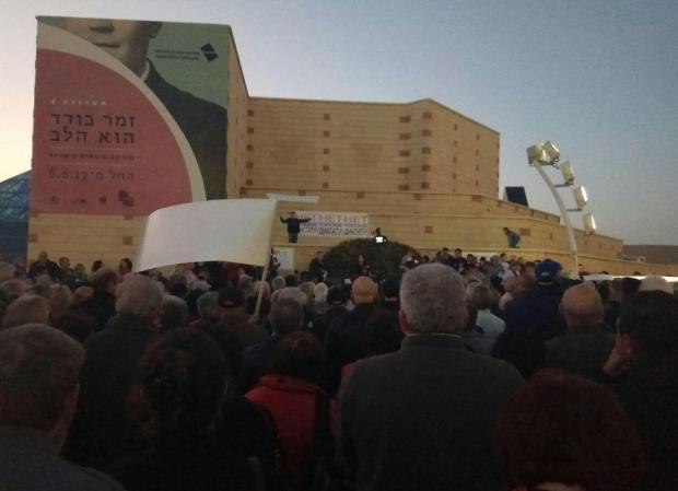 Митинг протеста в Ашдоде