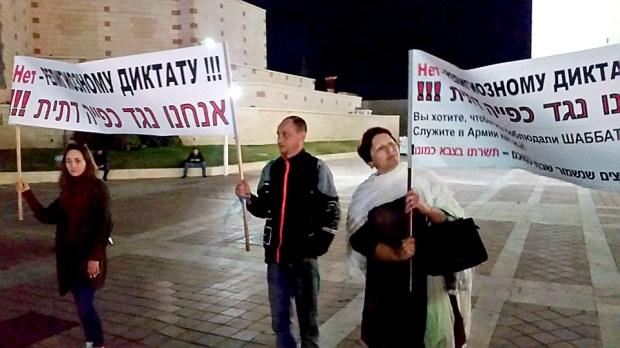 Фото предоставлено участниками протеста