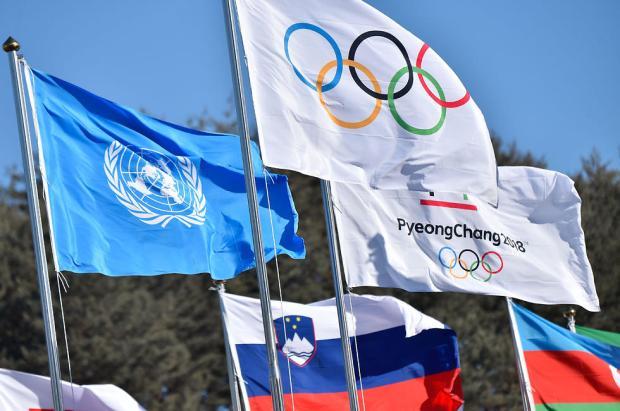 Флагшток Олимпиады. Фото: AFP