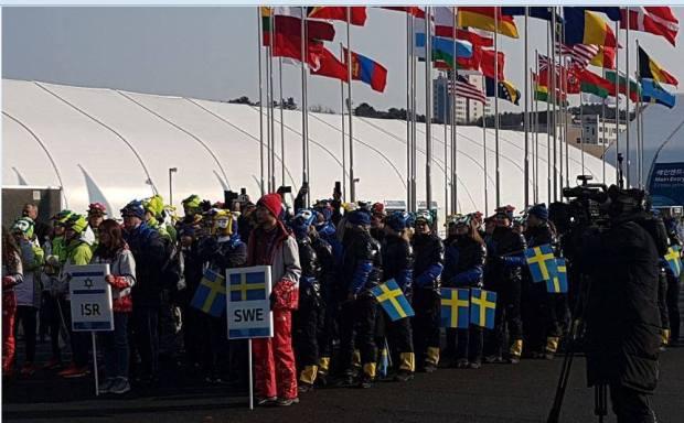 Флаги Олимпиады