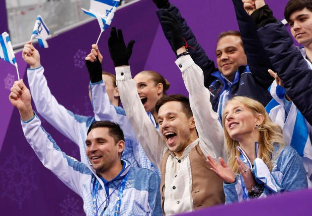 Израильская делегация на Играх. Фото: АР