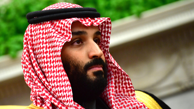 Iran a definite enemy, Israel a suspected enemy. Saudi Crown Prince Mohammad bin Salman (Photo: EPA)