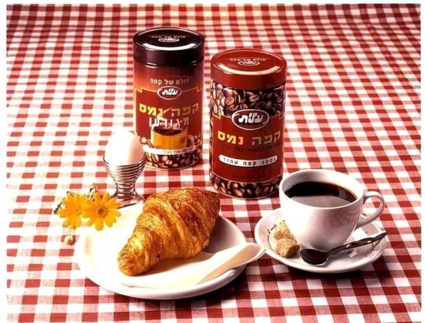 """Растворимый кофе от """"Элит"""". Фото: пресс-служба"""
