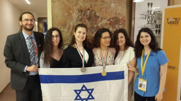 Делегация Израиля. Фото: Центр ученых будущего
