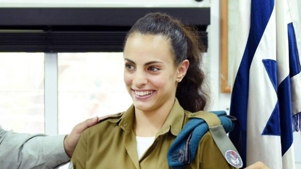 Линой Ашрам - солдат ЦАХАЛа. Фото: пресс-служба армии