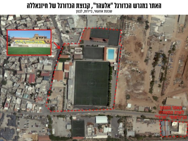 Фото: пресс-служба ЦАХАЛа (Photo: IDF Spokesperson's Unit)