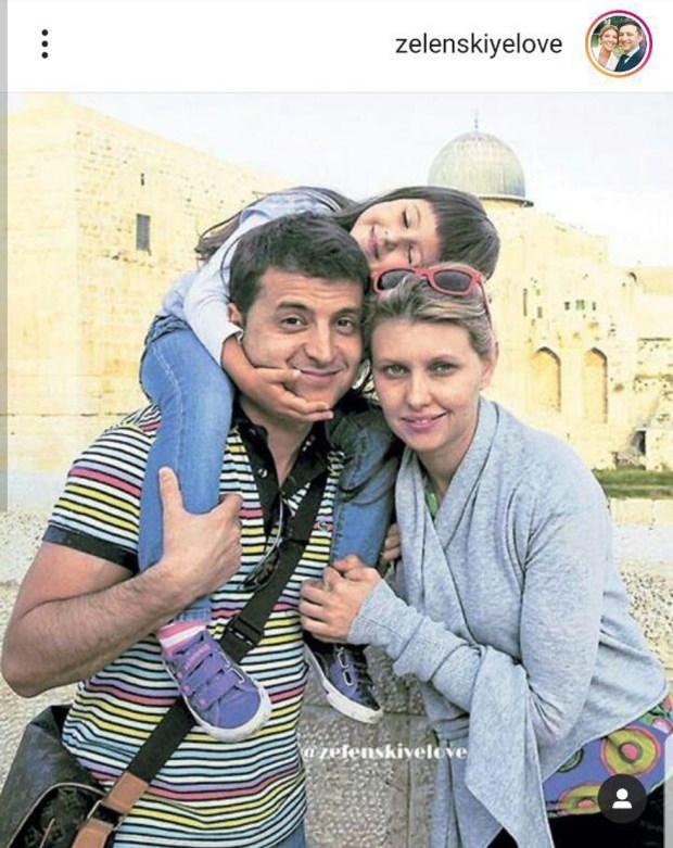 Счастливая семья. Фото: инстаграм