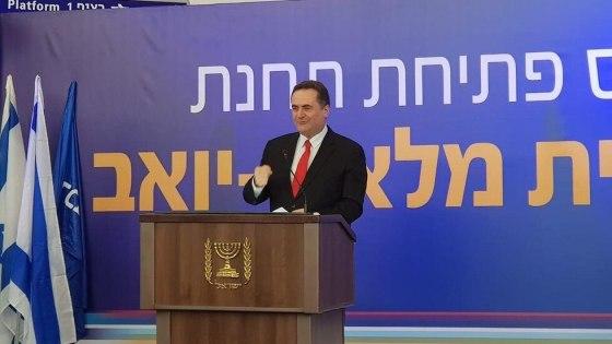 Opening of the train The new train station Kiryat Malachi Israel Katz