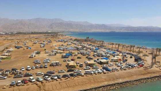 Vacation Eilat Dead Sea