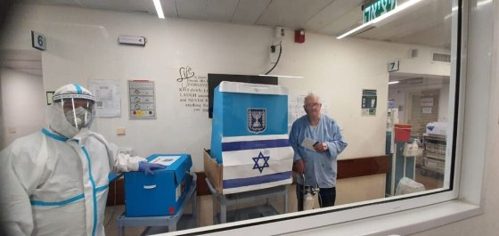 Corona patients vote at Hillel Yaffe Hospital