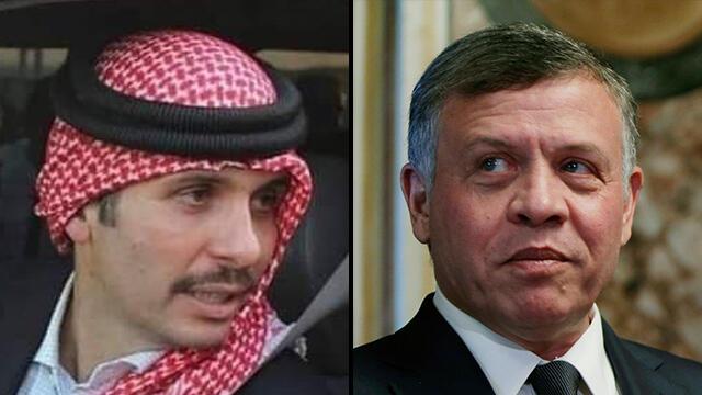 Roi Abdallah Jordan Prince Hamza