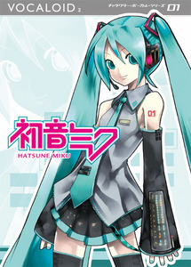 What Does Hatsune Miku S Name Means