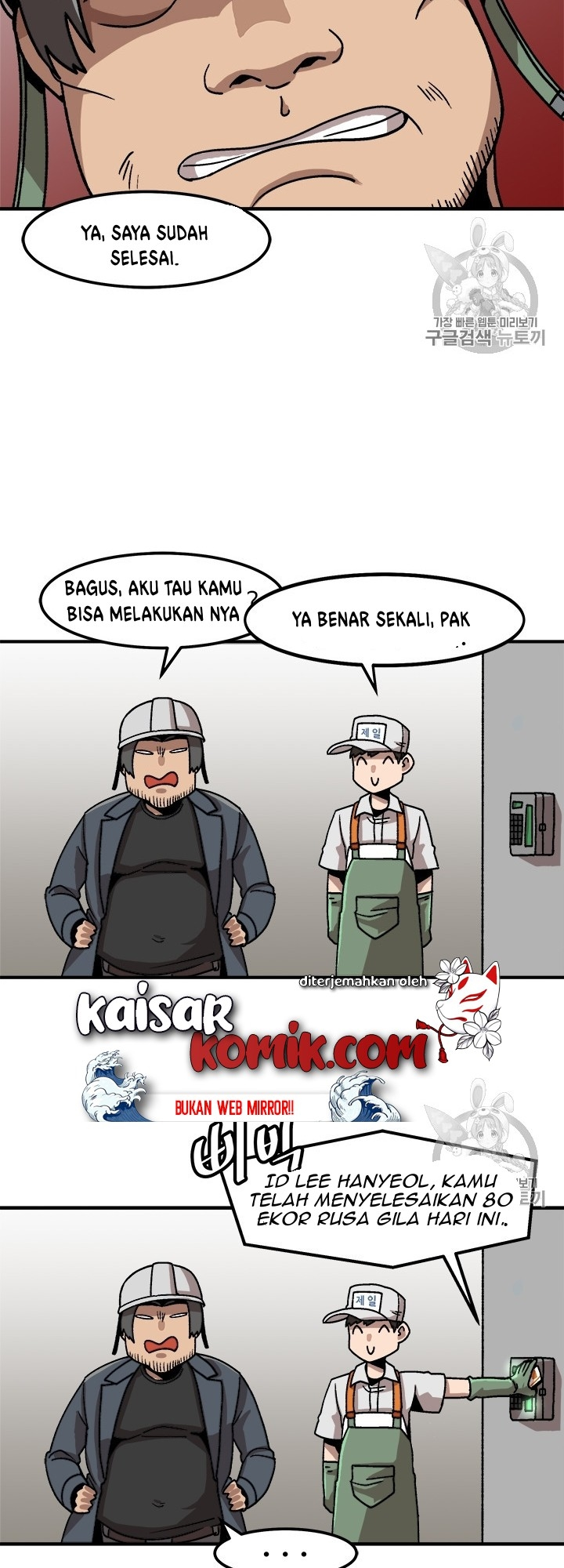 Bring my level up alone Chapter 06 Bahasa Indonesia