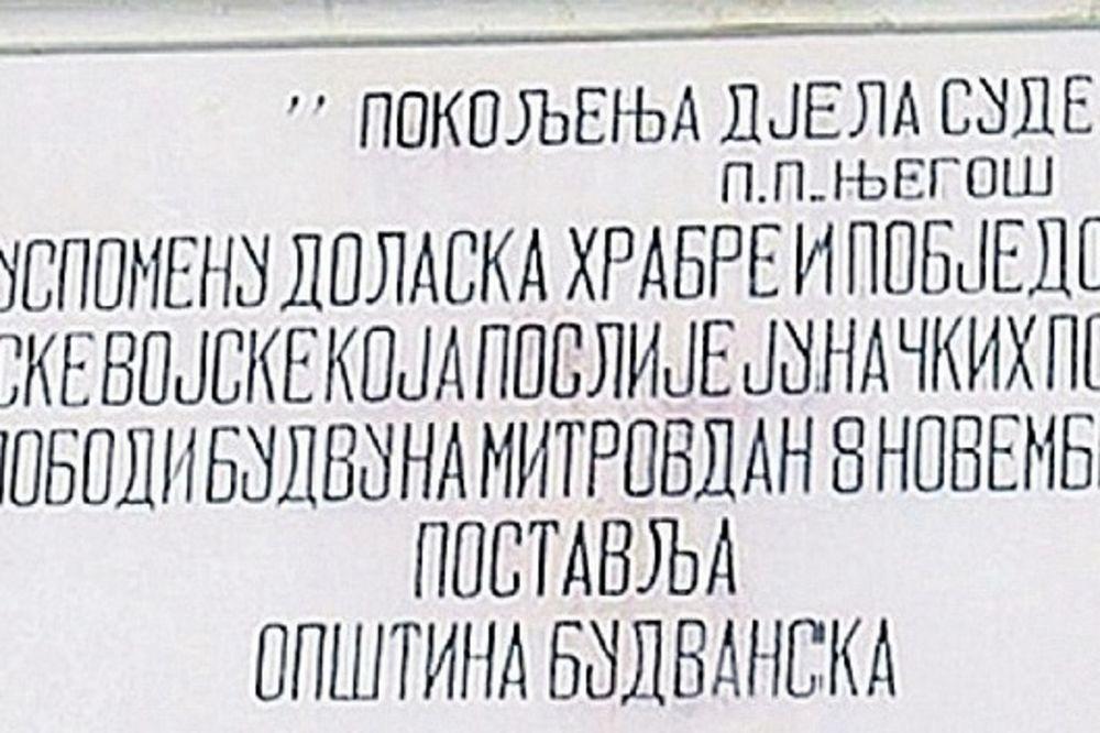 tabla, foto printskrin